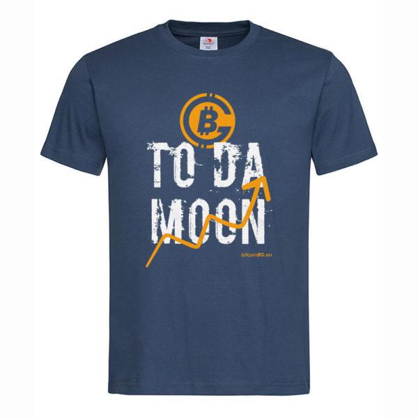 Биткойн тениска за големи фенове